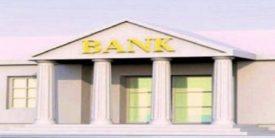Pengertian Bank Secara Umum