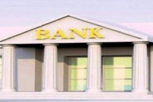 Pengertian Bank dan Fungsinya Secara Lengkap