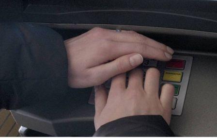 Ini Pentingnya Harus Mengganti Pin ATM Anda Secara Berkala