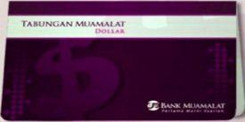 Syarat dan Keuntungan Tabungan Dollar Bank Muamalat Syariah