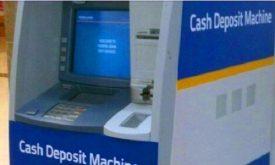 Cara Setor Tunai BRI ke Rekening Tabungan Melalui ATM