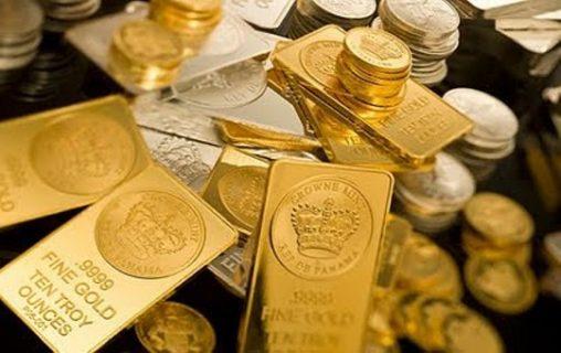 Investasi Logam Mulia, Pilih Emas Batangan, Perhiasan, atau Koin?